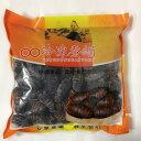 蚕蛹(さんよう) カイコのさなぎ 食用 タンパク質高い 冷凍...