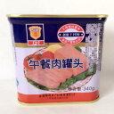 梅林午餐肉(方缶) ランチョンミート 味付け豚肉 缶詰食品 中華食材 340g