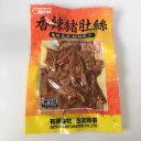 生友 香辣豚肚糸 ピリ辛胃袋 150g 日本国内加工 冷凍食品 賞味期限約30日間