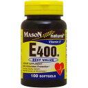 ビタミンE 400IU 100粒[サプリメント/健康サプリ/...