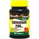 セレニウム(セレン) 200mcg 60粒[サプリメント/健...