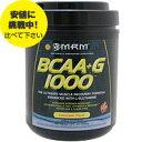 BCAA(分岐鎖アミノ酸)+グルタミン酸 1000g