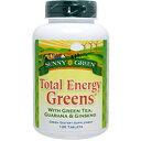 トータルエネルギー グリーン 120粒 [サプリメント / 健康サプリ / サプリ / クロレラ / 栄養補助 / 栄養補助食品 / アメリカ / タブレット / サプリンクス]1...