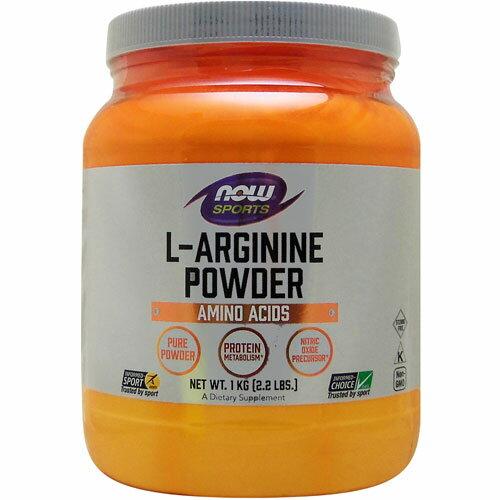 [お得サイズ]Lアルギニン100%ピュアパウダー1kg[ダイエット・健康/サプリメント/健康サプリ/