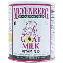メインバーグ ゴートミルク 粉末タイプ 340g (葉酸、ビタミンD配合) 栄養・健康ドリンク