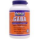 ギャバ(GABA) 100%ピュアパウダー ※ベジタリアン/ビーガン仕様