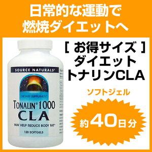 ダイエット トナリン リノール サプリメント ダイエットサプリ