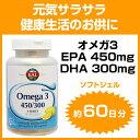オメガ3 EPA 450mg DHA 300mg 60粒[サプリメント/健康サプリ/サプリ/DHA/EPA/栄養補助/栄養補助食品/アメリカ/国外/ソフトジェル/サプリンクス/通販/楽天]