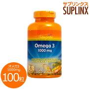 オメガ3 1000mg (EPA・DHA含有) 100粒 [サプリメント/健康サプリ/サプリ/DHA/EPA/栄養補助/栄養補助食品/アメリカ/国外/ソフトジェル/通販/楽天]