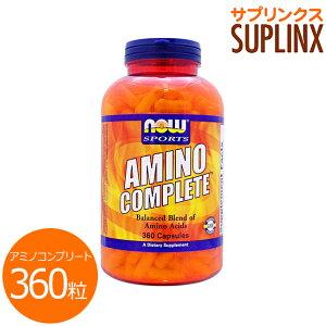 アミノコンプリート サプリメント アミノ酸 アメリカ