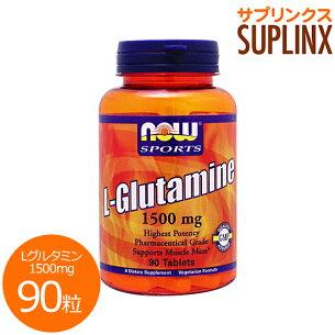グルタミン サプリメント アミノ酸 アメリカ タブレット