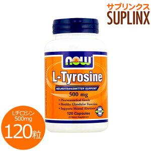 チロシン サプリメント アミノ酸 アメリカ