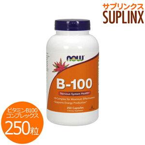 ビタミン コンプレックス サプリメント