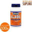 ビタミンE 400IU(100%天然ミックストコフェロール) 100粒[サプリメント/健康サプリ/サプリ/ビタミン/ビタミンE/now/ナウ/栄養補助/栄養補助...