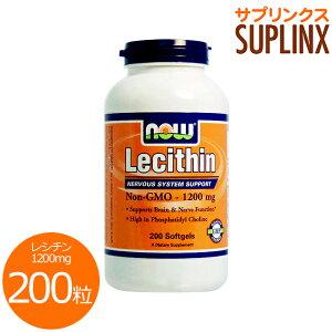 レシチン 組み換え サポート サプリメント