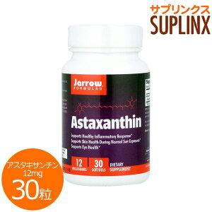 アスタキサンチン サプリメント アメリカ ソフトジェル サプリンクス