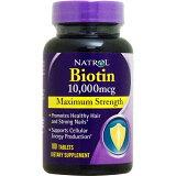 ビオチン(ビタミンH) 10000mcg 100粒 TSI2[サプリメント/健康サプリ/サプリ/ビタミン/ビオチン/ビタミンB群/スキンケア/ヘアケア/肌/髪/栄養補助/栄養補助食