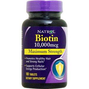 ビオチン ビタミン サプリメント