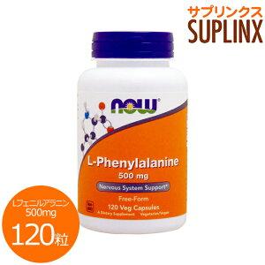 フェニルアラニン ダイエット サプリメント アミノ酸 タブレット カプセル サプリンクス