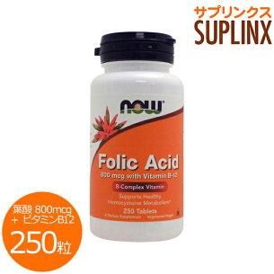 ビタミン グルタミン酸 サプリメント