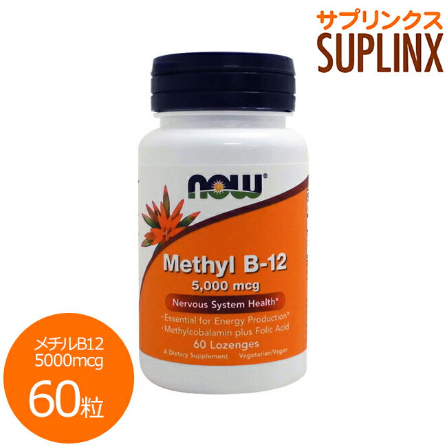 メチルB12(ビタミンB12/葉酸配合)5000mcg60粒[サプリメント/健康サプリ/サプリ/ビタ