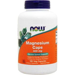 マグネシウム サプリメント ミネラル アメリカ カプセル