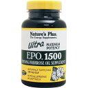 ウルトラEPO 1500(月見草オイル GLA含有)60粒 サプリメント 健康サプリ サプリ ビタミン ビタミンE Nature'sPlus ネイチャーズプラス 栄養補助 栄養補助食品 アメリカ ソフトジェル
