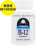ビタミンB12 2000mcg トローチ 100粒[サプリメント/健康サプリ/サプリ/ビタミン/ビタミンB12/栄養補助/栄養補助食品/アメリカ/国外/トローチ/サプリンクス/通販