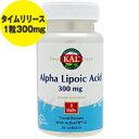 アルファリポ酸 300mg(タイムリリース型)30粒[サプリメント/美容サプリ/サプリ/アルファリポ酸/αリポ酸/α-リポ酸/栄養補助/栄養補助食品/アメリカ/...