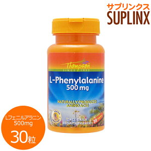 フェニルアラニン サプリメント アミノ酸 アメリカ カプセル サプリンクス