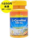 Lカルニチン500mg30粒【RCP】