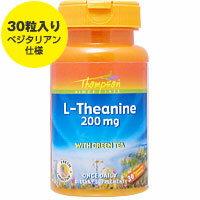 テアニン サプリメント アミノ酸 アメリカ カプセル