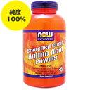 100%ピュア BCAA(分岐鎖アミノ酸)パウダー 340g [ダイエット・健康/サプリメント/健康...