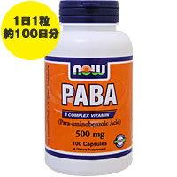 パラアミノ サプリメント ビタミン アメリカ