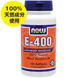 ビタミンE 400IU(100%天然ミックストコフェロール) 100粒