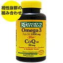 フィッシュオイルとコエンザイムQ10のコンビで健康習慣サポートオメガ3(フィッシュオイル1000mg)プラスコエンザイムQ10(CoQ10)30mg50粒