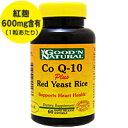 コエンザイムQ10(CoQ10)60mg&紅麹(ベニコウジ)米600mg60粒