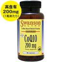 コエンザイムQ10 (CoQ10)200mg 90粒[サプリメント/美容サプリ/サプリ/コエンザイムQ10/栄養補助/栄養補助食品/アメリカ/カプセル]