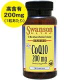 コエンザイムQ10 (CoQ10)200mg 90粒[サプリメント/美容サプリ/サプリ/コエンザイムQ10/栄養補助/栄養補助食品/アメリカ/国外/カプセル/通販/]