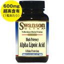 アルファリポ酸 600mg 60粒[サプリメント/美容サプリ/サプリ/アルファリポ酸/αリポ酸/