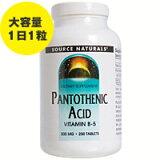 パントテン酸(ビタミンB5) 500mg 200粒[サプリメント/健康サプリ/サプリ/ビタミン/パントテン酸/栄養補助/栄養補助食品/アメリカ/国外/タブレット/サプリンクス/通販/]