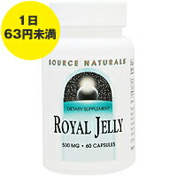 500 mg of royal jelly / royal jellies 60