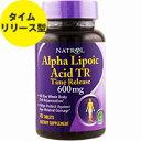 アルファリポ酸 600mg(タイムリリース型) 45粒 [サプリメント/美容サプリ/サプリ/アルファリポ酸/αリポ酸/α-リポ酸/栄養補助/栄養補助食品/アメリ...