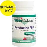 ピリドキシン P5P (ビタミンB6) 60粒[サプリメント/健康サプリ/サプリ/ビタミン/ビタミンB6/栄養補助/栄養補助食品/アメリカ/国外/カプセル/サプリンクス/通販/]【