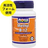 メチルB12(ビタミンB12) 1000mcg 100粒[サプリメント/健康サプリ/サプリ/ビタミン/ビタミンB12/now/ナウ/栄養補助/栄養補助食品/アメリカ/国外/トローチ/通販/]