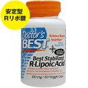 ベスト 安定型 Rリポ酸 100mg (R型アルファリポ酸) 60粒 [サプリメント/美容サプリ/サプリ/アルファリポ酸/αリポ酸/α-リポ酸/栄養補助/栄養補...
