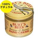 バーツビーズ ビーワックス(ミツロウ)&バナナ ハンドクリーム 57g[ボディケア/ボディクリーム/