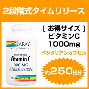 ビタミン リリース ダイエット サプリメント