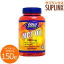MCTオイル(中鎖脂肪酸/中鎖トリグリセリド) 1000mg 150粒[ダイエット・健康/サプリメント/ダイエットサプリ/MCTオイルダイエット/NOW/ナウ/...
