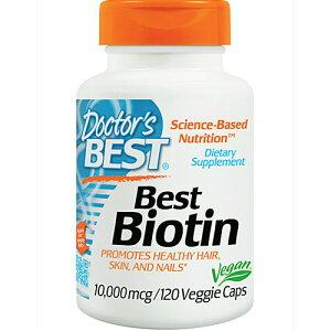 ビオチン サプリメント ビタミン